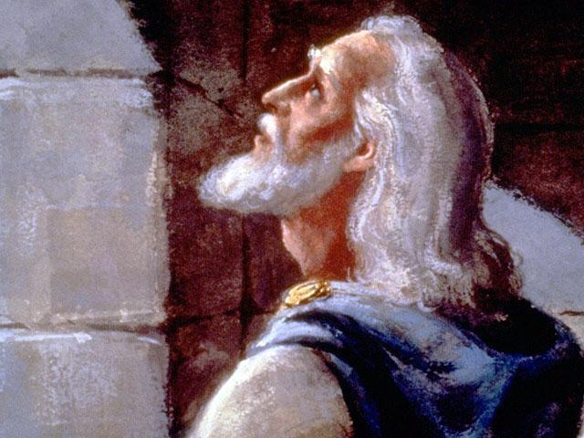 Історія походження і тлумачення імені данило. Значення імені данило (данила)