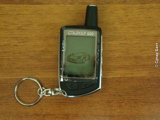 Сталкер 600 що входить в комплект. Досвід володіння сигналізаціями сталкер (stalker)