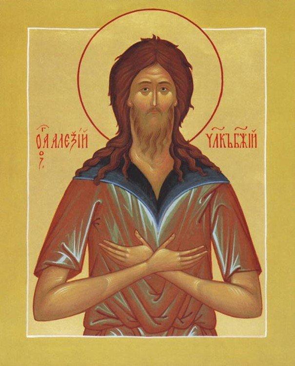 Значення чоловічого імені олексій. Яка доля чекає олексія-характер і значення імені